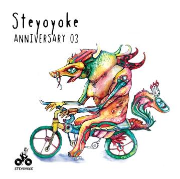 SYYK031 - DigitalRGB